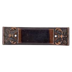 #23721 - Cast Metal Engravable Plate image