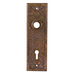 #28434 - Pressed Metal Doorknob Backplate image