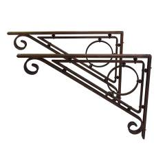 #28667 - Salvaged Brass Shelf Brackets image