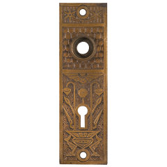 #30431 - Antique Brass Doorknob Backplate image