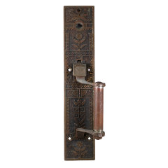#34717 - Antique Sargent Entry Door Handle image