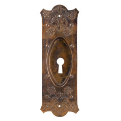 #35682 - Antique Pocket Door Pull image