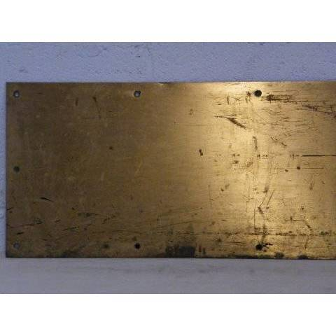 #14233 Brass Door Kick Plate image 2