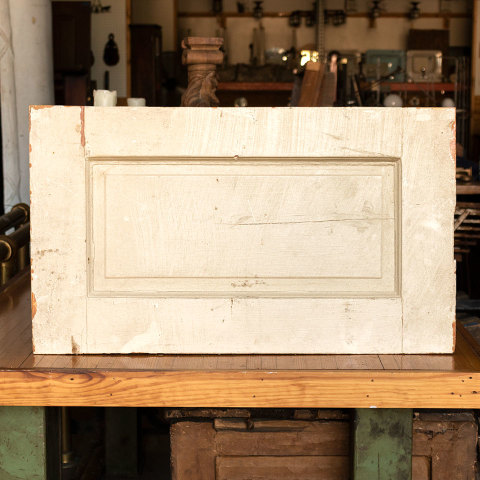 #18213 Salvaged Interior Door Panel Section image 4