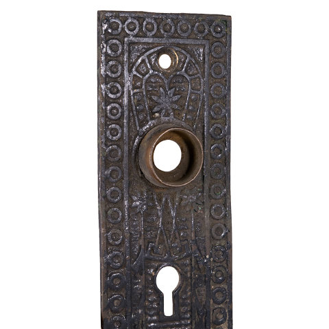 #20164 Antique Entry Door Backplate image 2