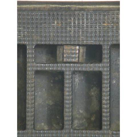 #5330 10x12 Cast Iron Heat Grate image 3