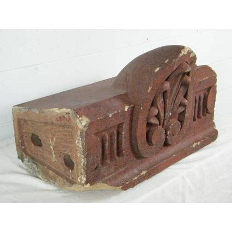 #7108 Terra Cotta Architectural Ornament image 2